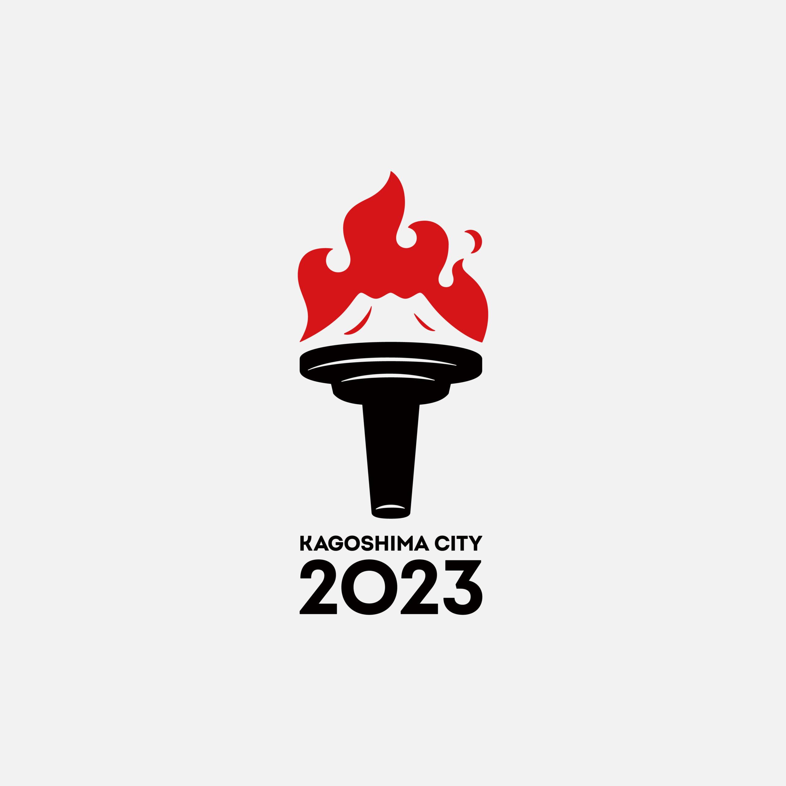 燃ゆる感動かごしま国体・かごしま大会鹿児島市実行委員会ロゴマークをリニューアルしました
